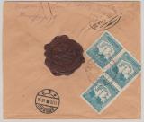 Afganistan, 1933, schöne MeF rs. auf E.- Brief der Dt. Gesandschaft in Kabul, nach Dessau