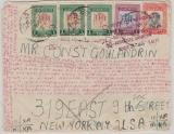 Jordanien, 1964, interessante MiF von Jerusalem (!?) nach New York