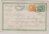 Ägypten, 1905, nette MiF auf Auslandspostkarte von Alexandria nach Zuffenhausen (D.), auf netter Ansichtskarte