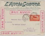 Fr.- Marocco, 1928, 1 Fr. - Lupo, als EF auf Lupo- Auslandsbrief von Casablanca nach Paris