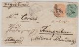 Indien, East India, 1868, 2 + 4 Annas in MiF auf Einschreiben- Fernbrief von Bangalore (?) nach Tranquebar (?) Selten!