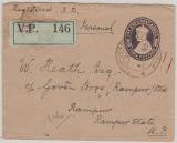 Indien, 1945, 1,5 Annas- GS- Umschlag + 4 Anna Zs- Frankatur, verwendet als Einschreiben- Fernbrief von ? nach Rampur