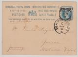 Indien, British Indien, 1893, One Anna- Überdruck- GS, verwendet von Bombay nach Greussen (D), Stempel Sea Post Office!