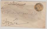 Indien, Feudalstaaten, ca. 1870- 1900,  1/2 Anna GS, verwendet von ... nach... (?)