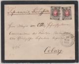 Russland, 1880, 7 Kopeken (2x), als MeF auf Auslands- Trauerbrief von St. Petersburg nach Coburg