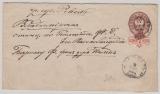 Russland, 1884, 7 Kopeken- Überdruck- GS- Umschlag, von ... nach ...