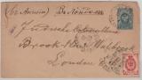 Russland, 1904 (?), 7 Kopeken GS- Umschlag (kl.) + 3 Kopeken als Zusatzfrankatur als Auslandsbrief nach London