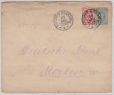 Russland, 1889, 7 Kopeken GS- Umschlag (gr.) + 3 Kopeken als Zusatzfrankatur als Auslandsbrief von Moskau nach Berlin
