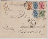 Russland, 1892, 20 Kopeken Bunt- MiF, aus 5 Marken (1,2,3 + 7 [2x] Kopeken), auf Auslands- Einschreiben von Riga nach Zürich