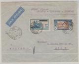 Elfenbeinküste, 1937, Nr. 57 + 104 als MiF auf Lupo- Auslandsbrief in die Schweiz