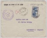 Libanon, 1940, nette EF auf Auslandsbrief von Beyrouth nach Manchester (GB)