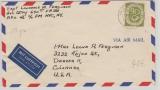 BRD 138 als EF auf Lupo- Auslandsbrief von ... nach Denver / Colorado (USA)