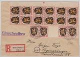 FRZ / Allgemeine Ausgabe, nette MiF (mit ZS!) auf Einschreiben- Fernbrief von Horb nach Sigmaringen