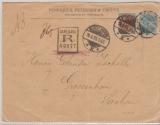 Dänemark, 1895, nette MiF auf Brief von Kopenhagen nach Grossenhain