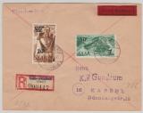 Saarland, Mi.- Nrn.: 237 + 238 als MiF auf Eilboten- Einschreiben- Fernbrief von St. Ingbert nach Kassel