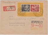 DDR, Bl. 7 als EF auf Einschreiben- Fernbrief von Leipzig nach Luckenwalde, mit 3 verschiedenen Sonderstempeln!