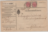 Dänemark, ca. 1900, Paketbegleitbrief frankiert mit 2x 12 Öre, von ÖSTER- VRAA nach Kopenhagen