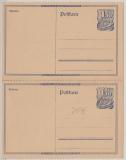Infla, 150 Pfg.- Postreiter- GS, gezähnt (!), 2 zusammenhängende Stücke, ungebraucht!