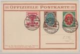 Infla, Mi.- Nr.: 107- 109, auf FDC- Postkarte zur Weimarer Nationalversammlung, mit entsprechendem Motiv, nicht gelaufen!
