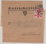 Infla, Mi.- Nr.: 107 als EF auf Zeitungs- Drucksachen- Streifband von Pößneck nach Ordruf! Sehr selten!