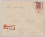 Infla, Mi.- Nr.: 156 II (vom ER) als EF auf Einschreiben- Ortsbrief innerhalb Flensburg´s!