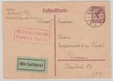 15 Pfg. Flugpost, graulila, Lupo- Karten- GS, (Mi.- Nr.: P169 b ?), gelaufen von Chemnitz nach Bremen, per Luftpost