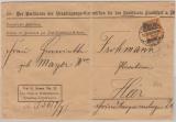Kaiserreich, DM Mi.- Nr.: 6, als EF auf Orts- Brief mit Postzustellungsurkunde innerhalb FF/M