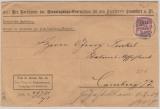 Kaiserreich, Mi.- Nr.: DM Nr.: 7, als EF auf Brief mit Post- Zustellung- Urkunde von FF/M nach Camberg