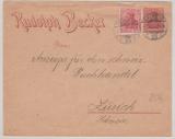 Kaiserreich, 10 Pfg.- privat- GS- Umschlag + Mi.- Nr.: 71 als Zusatzfrankatur, als Auslandsbrief von Leizig nach Zürich (CH)