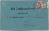 Pfennige, Mi.- Nr.: 33 + 34 als MiF auf Postzustellungsurkunde von Neuenburg nach Lahr