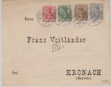 Kaiserreich; 1908, Germania, 2 Pfg. privat- GS Umschlag+ Mi.- Nr.: 84I + 85 I + 86 I als MiF auf Fernbrief von Merseburg nach Kronach