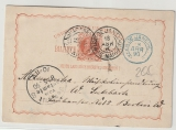 Brasilien, 1890, 80 Reis- GS, verwendet als Auslandspostkarte von Curityba via Rio de Janeiro nach Berlin