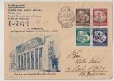 DDR, 1951, Mi.- Nr.: 289- 292, als FDC- Satzbrief- MiF auf Ortsbrief innerhalb Berlins, mit Sonderstempel