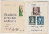 DDR, 1955, Mi.- Nr.: Bl. 12, auf FDC, gelaufen?