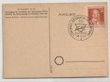 Kontrollrat / West, 1947, Mi.- Nr.: 963 auf Erinnerungskarte (VVN) zur Befreiung des KZ´s Dachau, interessantes Motiv! Selten!