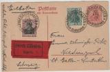 Infla, 1920, 10 Pfg.- Antwort- GS (Frageteil) + Mi.- Nr.: 85 II + 91 II als MiF als Auslands-Eilboten- Postkarte in die Schweiz