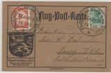 Germania, 1912, Mi.- Nr.: 85 I + Flugpostmarke I als MiF auf Flugpostkarte von / nach Mainz