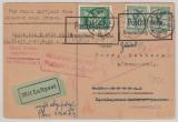 Weimar, 1926, Mi.- Nr.: 370 + 378 (2x) als MiF auf Flugpostkarte von Bremen via Hannover + Braunschweig