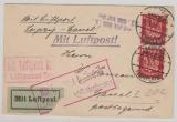 Weimar, 1925, Mi.- Nr.: 345 (2x) als MeF auf Flugpost- Fernbrief von Köln nach Berlin, mit 2 Flugbestätigungsstempeln