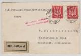 Weimar, 1925, Mi.- Nr.: 345 (2x) als MeF auf Flugpost- Fernbrief von Hamburg nach Westerland, mit Flugbestätigungsstempel