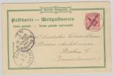 DOA, 1898, 5 Pesa- Überdruck- Privat- GS, Deutsche Schutzgebiete, gelaufen von Lindi nach Berlin, mit Dar-Es-Salaam, in blau!