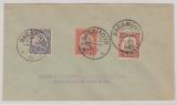 DOA, 1906, Mi.- Nr.: 14, 15 + 16 als MiF auf Ortsbrief innerhalb von Bagamoyo