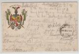 DR / China / Macao, 1898, incomming Mail, DR Mi.- Nr.: 47 als EF auf Studentika- Postkarte von Rostock nach Makao