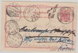 Deutsche Seepost Ost- Afrikanische- Hauptlinie, 1895, auf DR 10 Pfg.- GS, via Suez, mit 3- fach Nachsendung...