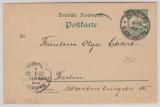 Kiautschou, 1903, 5 Pfennig- GS (Mi.- Nr.: P 1), mit Stempel TSINGTAU, gelaufen nach Berlin