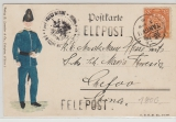 Kiautschou, 1901, Feldpost- Prägepostkarte, gelaufen von Tangkau nach Chefoo, mit Chinesischer Zusatzfrankatur