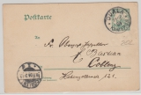 Kamerun, 1904, 5 Pfg.- GS (Mi.- Nr.: P 8), gelaufen von Duala nach Spandau (Berlin)