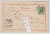 Kamerun, 1899, Mi.- Nr.: 2 als EF auf Spott- Postkarte (Kegeln,  Gut- Holz) von Kamerun nach FF/M