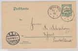 DOA, 1906, 4 Heller- GS (P18), mit Stempeln Bukoba + Muanza, gelaufen nach Erfurt