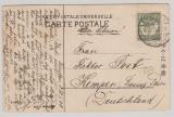 Kiautschou, 1908, Mi.- Nr.: 19 als EF auf Japanischer Postkarte (Frau) von Tsingtau nach Kempen
